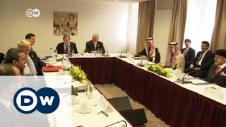 اجتماع وزراء خارجية مجموعة العشرين في بون | الأخبار
