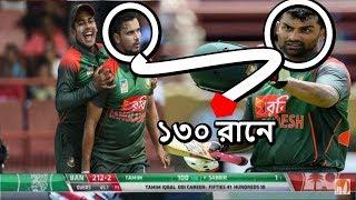 ১৩০ রানের দুর্দান্ত ইনিংস খেলে ম্যাচ সেরার পুরুষ্কার জিতলেন তামিম | bangladesh vs west indies 2018