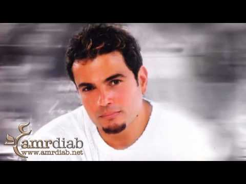 Amr Diab   Seneen