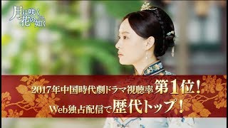大秦帝国 縦横 ~強国への道~ 第47話