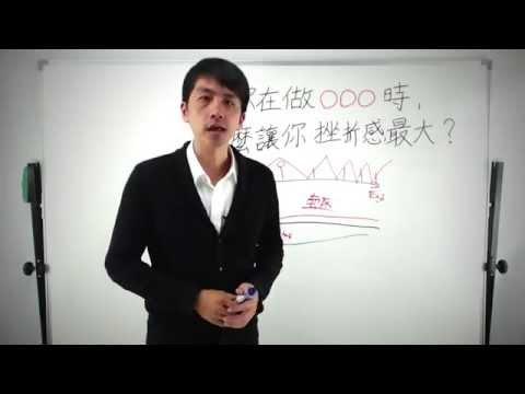 【防彈】南俊虐文「你幾時才能醒來教我英文?」来源: YouTube · 时长: 1 分钟40 秒