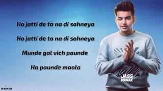 Toronto (Lyrics) - Jass Manak | Priya | Deep Jandu