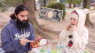 כמו חסרי בית אוכלים בזול אתגר ה1000 יאן בקונביני!