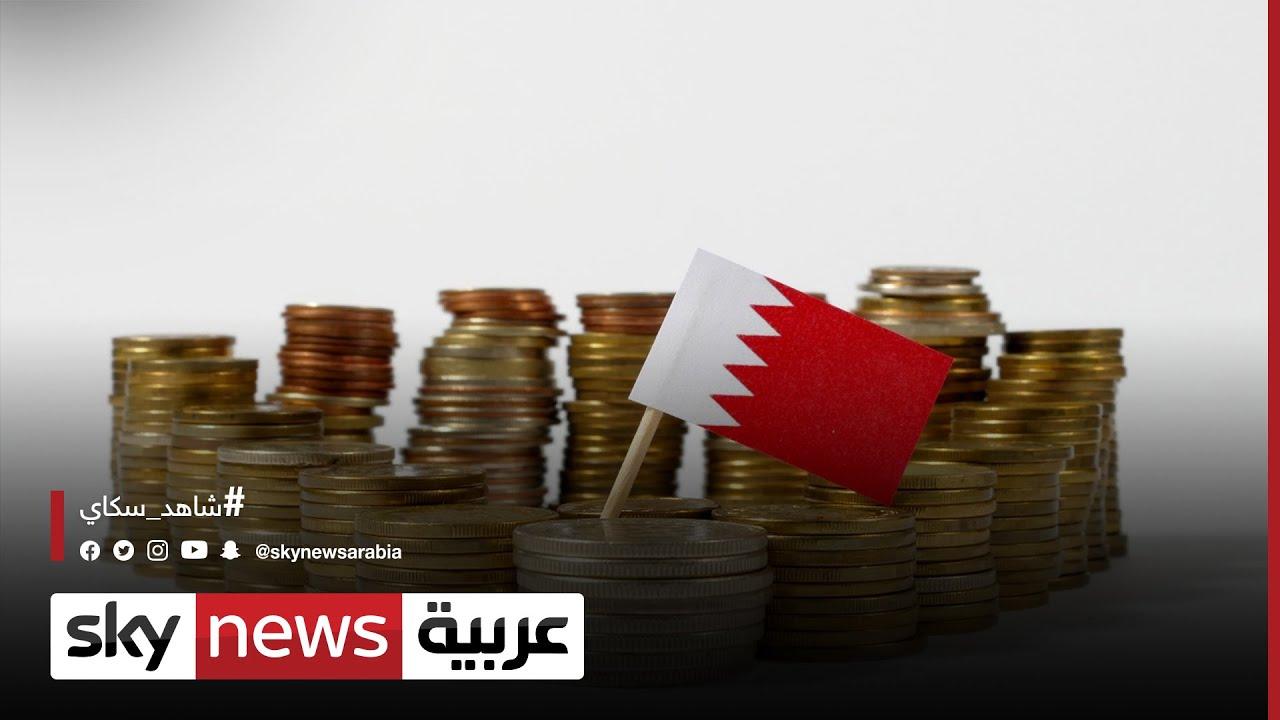 نظام جديد لحماية الأجور ورصد الشركات المتعسرة في البحرين | #الاقتصاد  - 18:00-2021 / 5 / 10