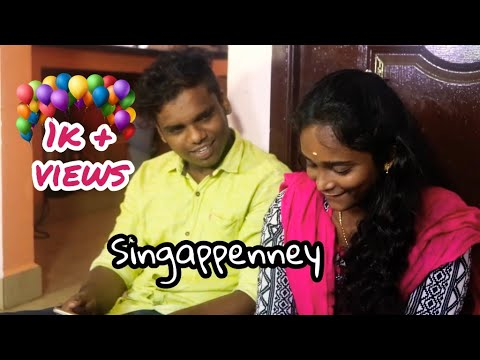 Singappenney   Tamil short film   based on gender issues   spartans squad