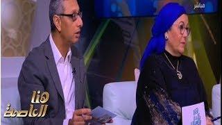 هنا العاصمة | دكتور خالد اسماعيل يوجه الاسئلة للمتسابقين  الثلاثة في الحلقة النهائية للشهر الثالث