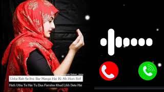 Islami ringtone allah allah ringtone