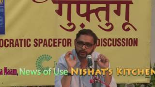 INDIAN MUSLIMS & TODAY'S HINDUTVA by Hilal Ahmad 2017 Video