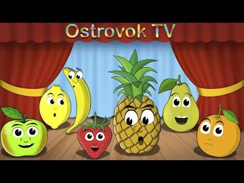 Учим фрукты - Развивающие мультфильмы - Детские песни - песенка про фрукты.