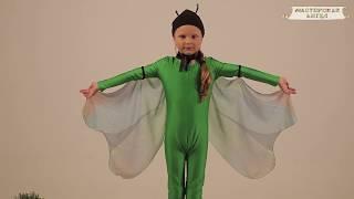 Карнавальный костюм  Попрыгунья стрекоза - Крылья из шифона