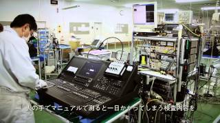 M-5000 Made In Japan