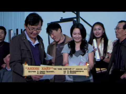 Bold Ft Oyun-Erdene- Anhnii Hair. Bi Chamd Hairtai Kinoonii Duu.