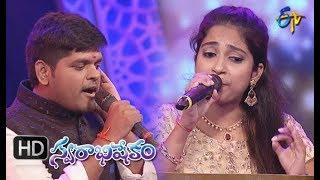 Nee Andam Song   Anurag, Yamini Performance   Swarabhishekam   09  September 2018   ETV Telugu