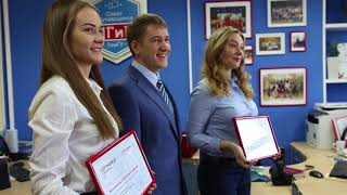 Вручение именных стипендий студентам Института государства и права