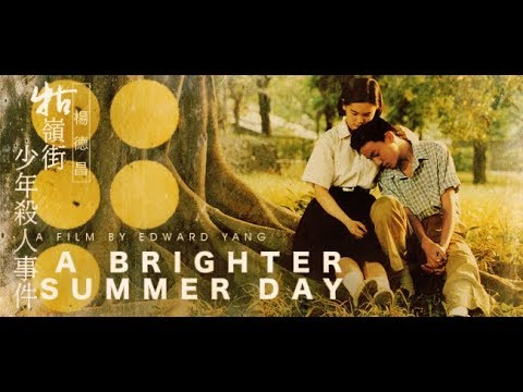 a-brighter-summer-day-(1991)-film-review
