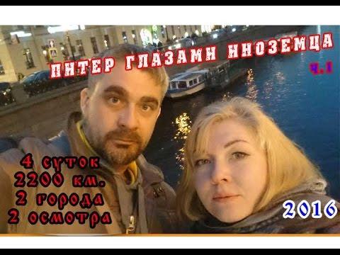 Индивидуалки г. Великий Новгород