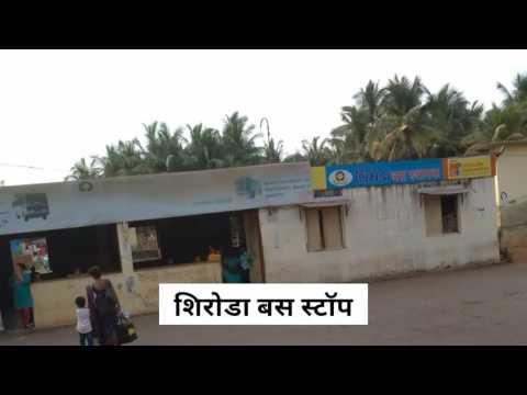 Shiroda Maharashtra