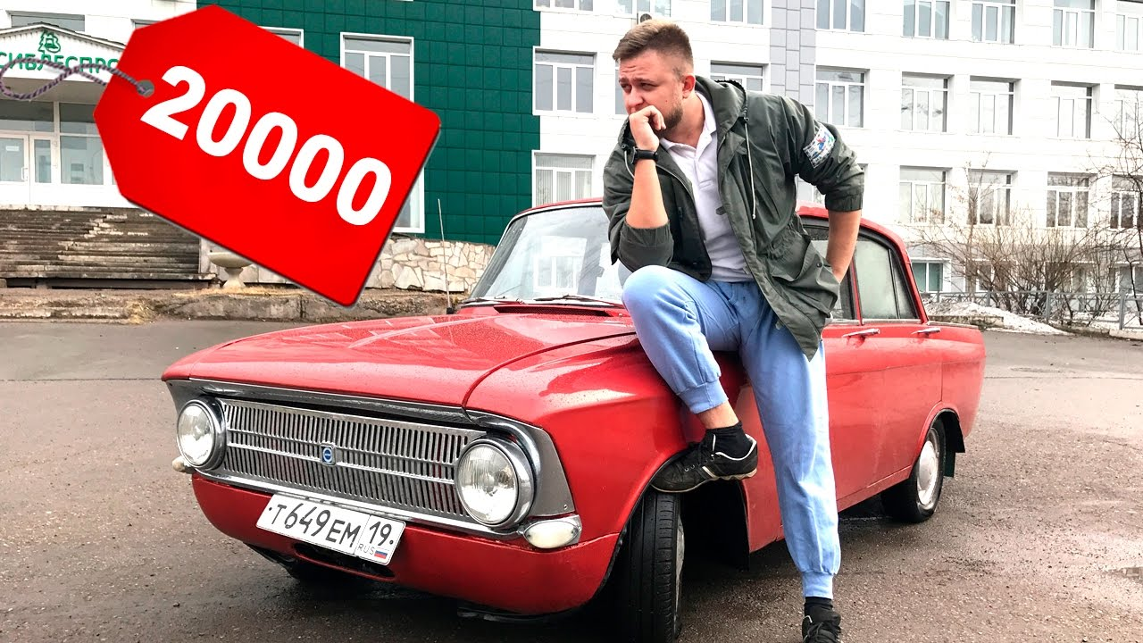 Ключ в ключ - МОСИК (Москвич 412 Э)  Разгон до 100 км/ч