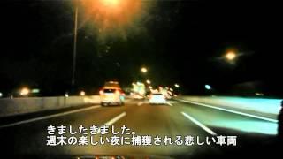 千葉県警高速インプレッサ速度取締 thumbnail
