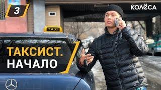 вакансии водителя вип такси