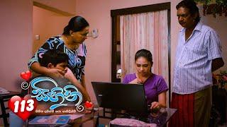 Sihini | Episode 113 - (2020-10-02) | ITN Thumbnail