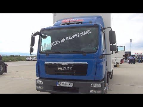 MAN TGL 12.220 Lorry Truck Exterior and Interior