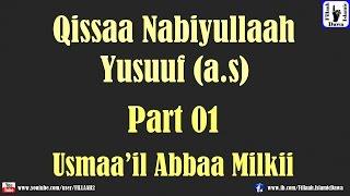 Qissaa Nabiyullah Yusuuf (a.s) | Usmaa'il Abbaa Milkii | Part 01