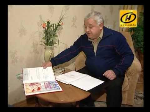 Льготная пенсия для электросварщика — Бухгалтерия Онлайн