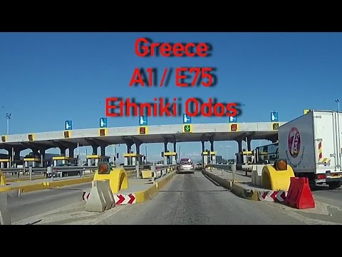 A1/E75 Greece 2x Speed