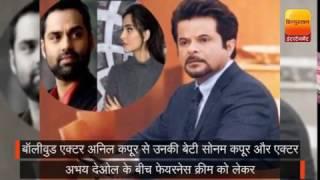 Anil Kapoor Reacts on Sonam Kapoor Tweet