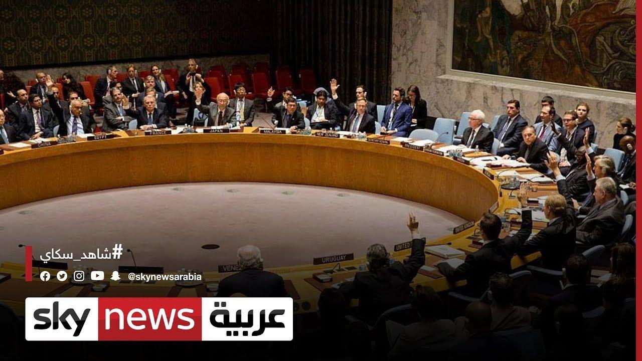 ليبيا: مجلس الأمن يقرر تمديد عمل البعثة الأممية لنهاية الشهر  - نشر قبل 8 ساعة