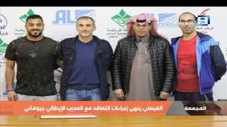 أخبار الرياضة.. 4 مباريات تفصل كلاتنبيرغ عن الدوري السعودي