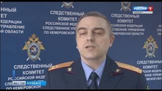 Появилось видео захвата притона с секс-рабынями в Кузбассе