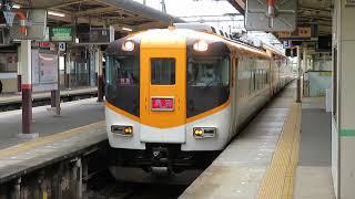 近鉄30000系ビスタEX 伊勢中川駅発車 Kintetsu 30000 series EMU