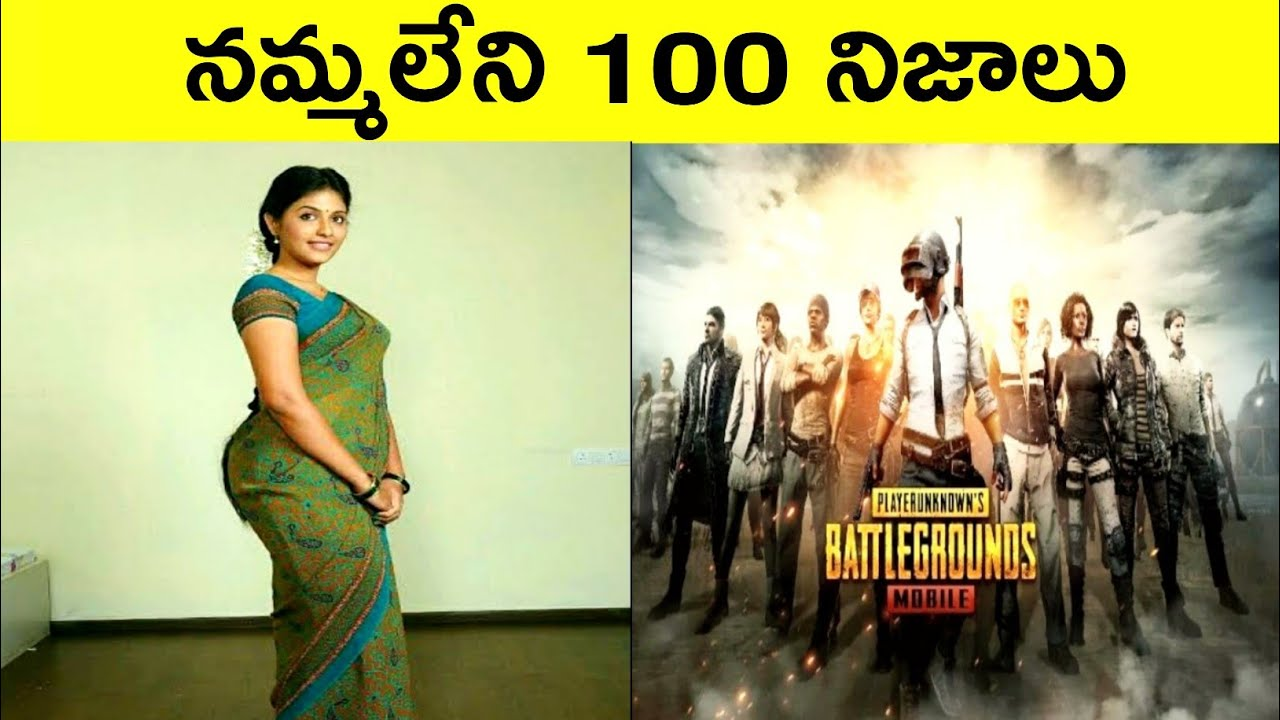 Top 100 Interesting Facts In Telugu | Unknown And Amazing Facts In Telugu | CTC Facts Ep,13