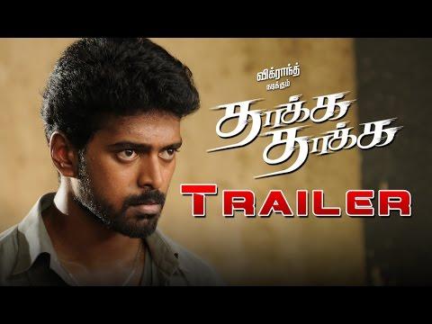 Thaakka Thaakka Official Trailer (2015) | Vikranth | Latest Blockbuster Tamil Movie
