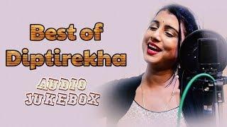 Jukebox LIVE : Best of Diptirekha 2018 | Tarang Music