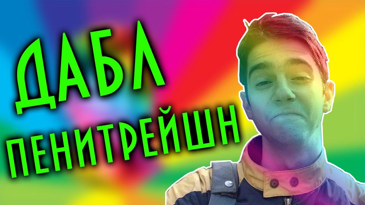 Подборка гейского фото фото 420-274