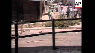 Ezer Weizman Dismissed, Palestinian Uprising In The Occupied Territories, Faisal Husseini Arrested