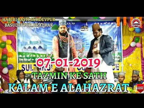 Tazmin ke sath New Latest Kalam e Alahazrat || Mubarak Hussain Mubarak New Naat 2019 || At-Sabarpur