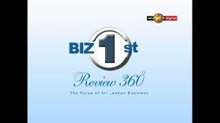 Biz 1st Review 360 TV 1 30th November 2018 Thumbnail