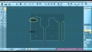 Урок 6 /  Как разделять выкройки на детали