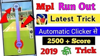 Mpl Pro  2019  game  Unlimited Trick Earn Daily Rs.2500 From New Mpl Pro Game | Tech RixTricks