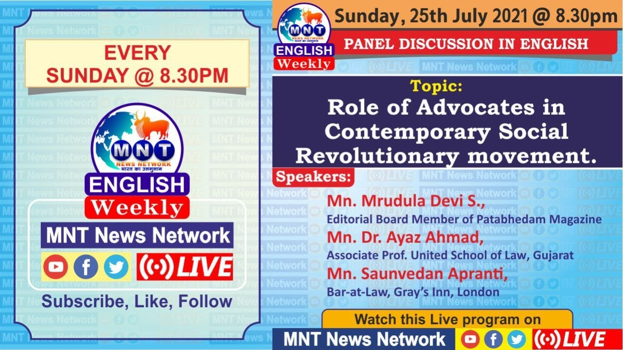 Download MNT English -25 July 2021 | Role of Advocates in Contemporary Social Revolutionary movement