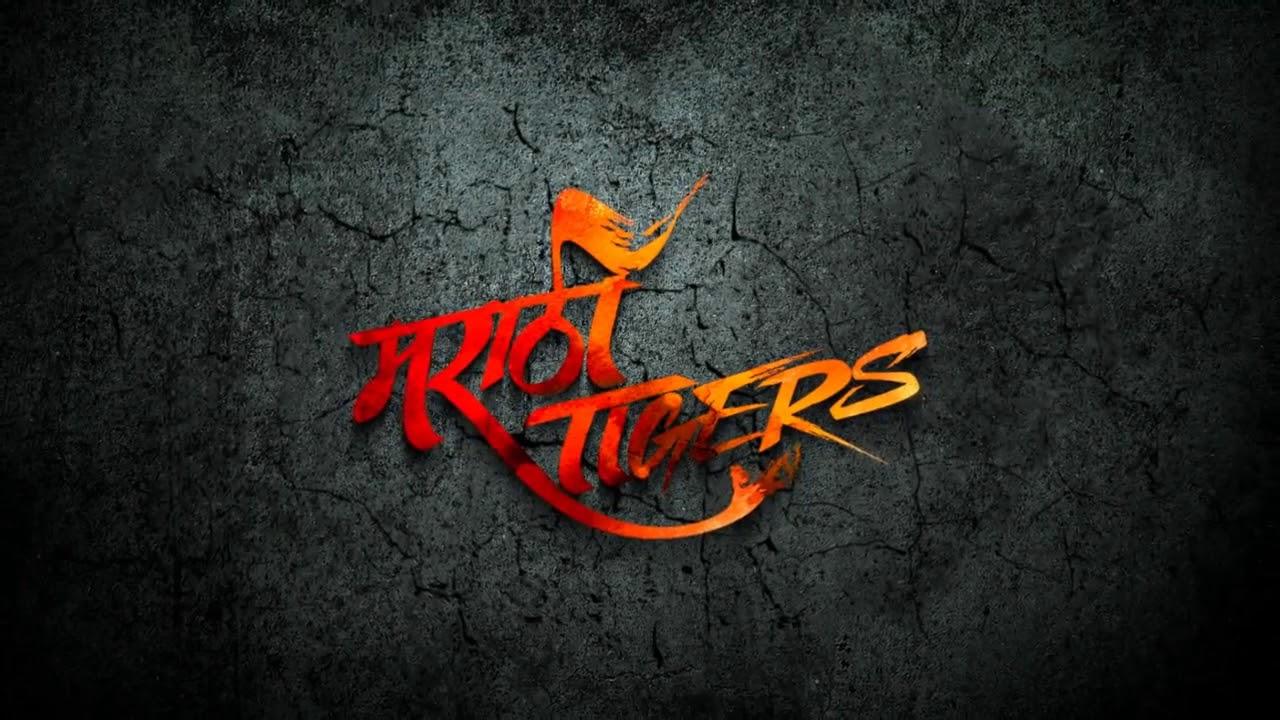 Marathi tigers ♧ logo animation video maker kolhapur youtube