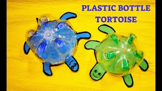 #DIY# Best Out of Waste Easy Tortoise/Turtle Craft # How to make TORTOISE  using Plastic  Bottle ..