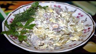 Вкуснейший салат с куриных желудков