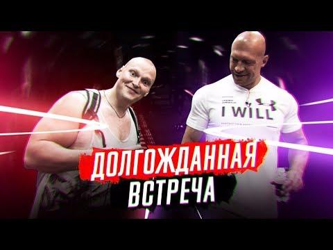 Тренировка с Денисом Семенихиным  Under Armour  Воля Побеждать