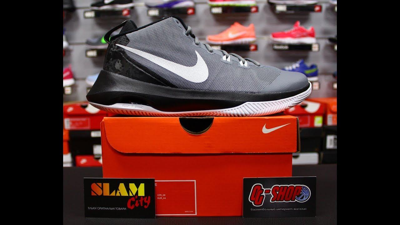 promo code ef523 1d1cd Nike Air Versitile