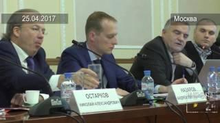 Обращение Александра Осипова было взято под контроль ЦОП